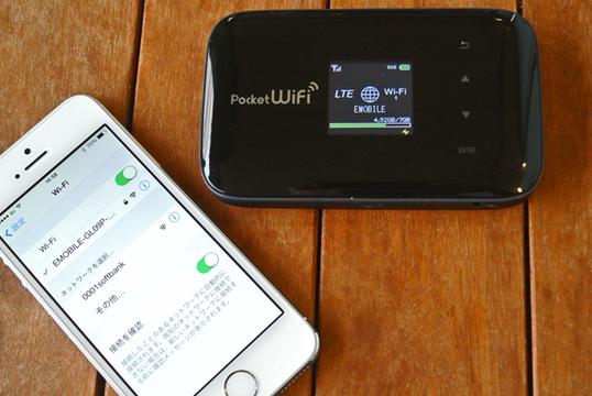 iPhone 5s/5cと高速Wi-FiルーターGL09Pを合わせて使うべき3つの理由と、それを断然オトクに手にいれる方法