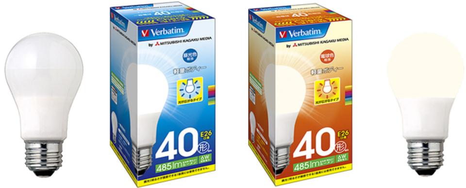 CD-Rで名を馳せた三菱化学メディアがDVD-Rで名を馳せたVerbatimの電球形LEDを販売