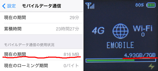 1309-wifi-001.jpg