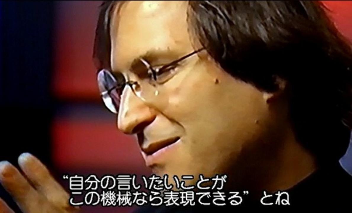 ギズ独占! 映画『スティーブ・ジョブズ 1995 ~失われたインタビュー~』の特別映像が名言たっぷりで興奮しっぱなしだよ!【プレゼント応募期間終了しました!】