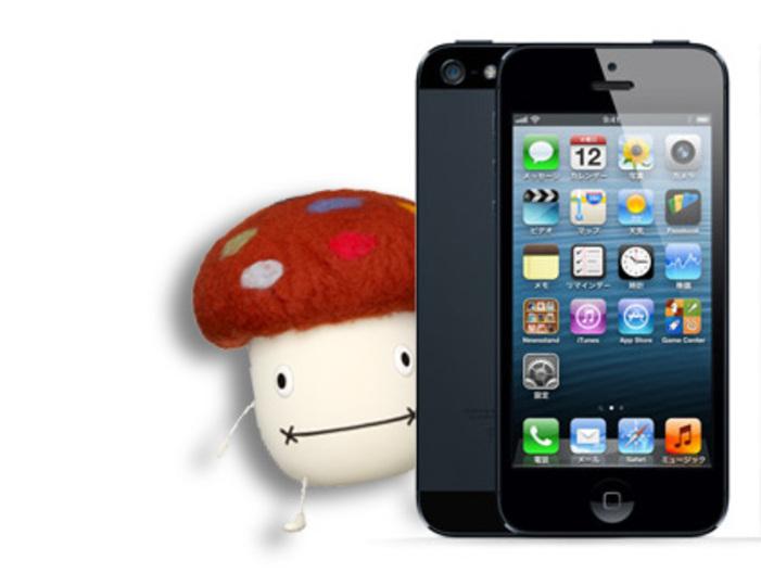 ヤバい…。ドコモユーザーの55.3%がiPhone 5S購入を検討中らしい