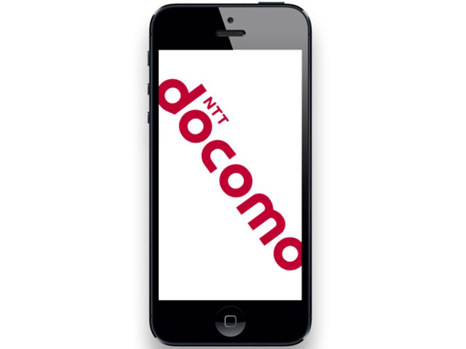 ドコモ、冬のスリートップ見直し…実質iPhoneのワントップ体制か