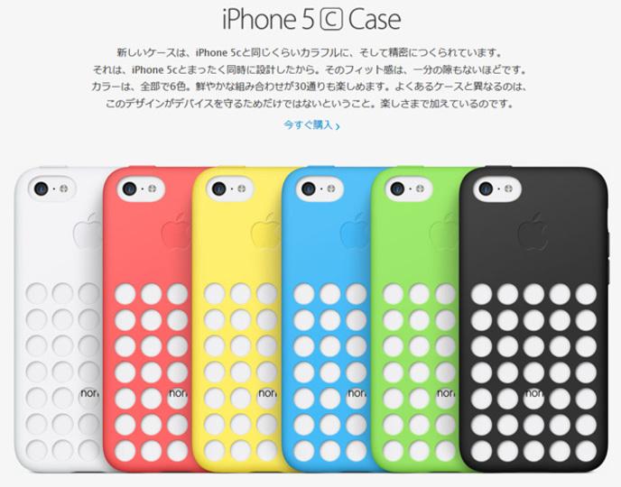 iPhone 5c + 純正ケースでノンタンといっしょ
