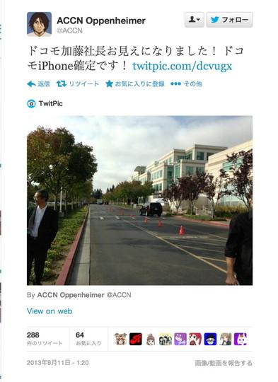 ドコモの加藤社長がiPhoneイベント会場に登場したらしいよ!(写真に写ってないけど)→追記:写真きました!
