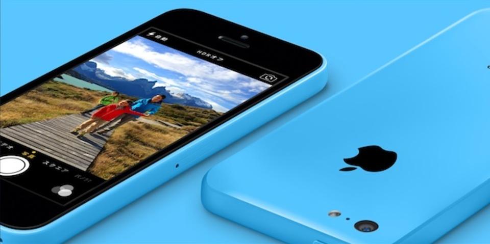 KDDIもiPhone 5cの予約を9月13日(金)16時から開始なの