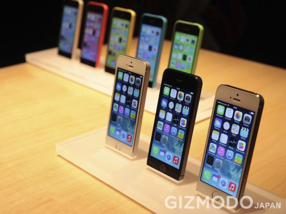 国内アップルプレスイベントでiPhone 5sを触ってきました!