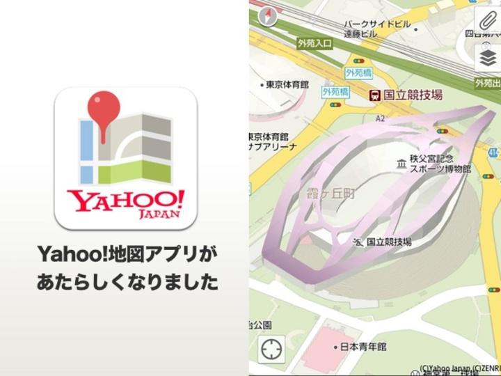外回りで絶対使う! ビジネスマンに至れり尽くせりすぎる「Yahoo!地図」、8つの進化ポイント+1