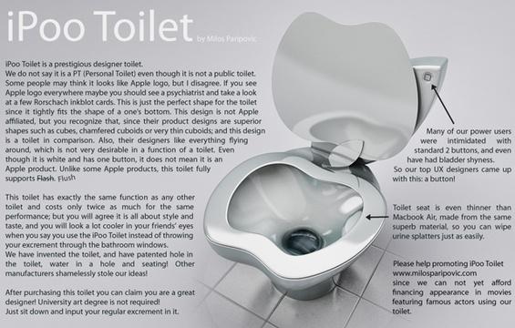 トイレの中にもMacBook Airを持っていきたいアナタに「iPoo Toilet」