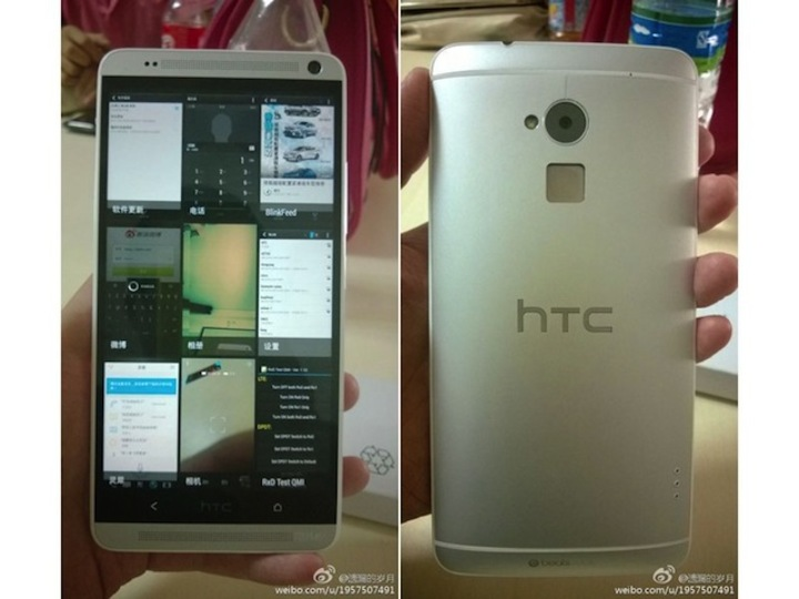 HTC One Maxのスペックと詳細な画像が流出(画像ギャラリーあり)