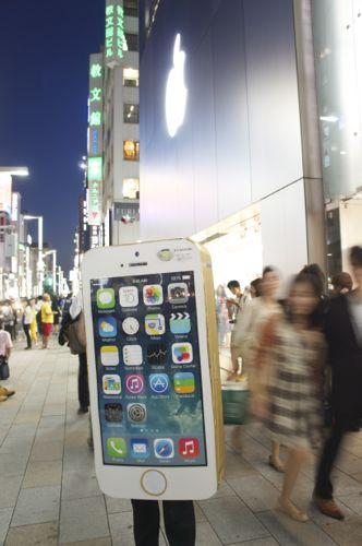 130918_apple_05.jpg