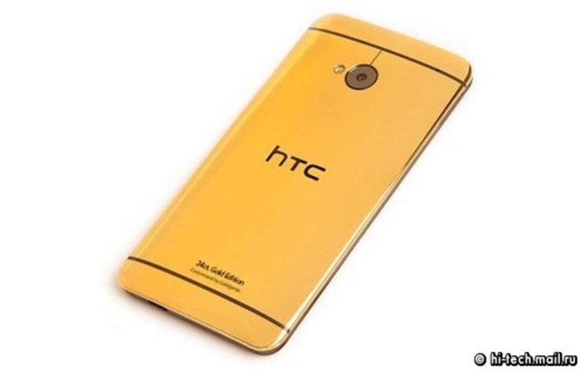 純金仕様のHTC Oneが登場、お値段なんと約30万円!