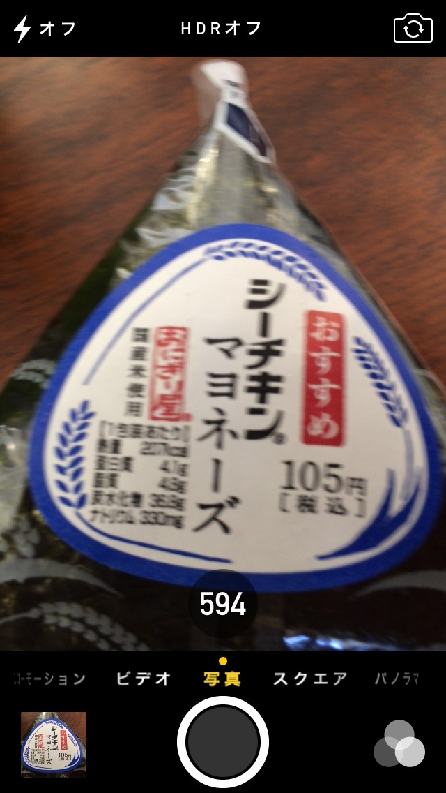 130920-1m.JPG