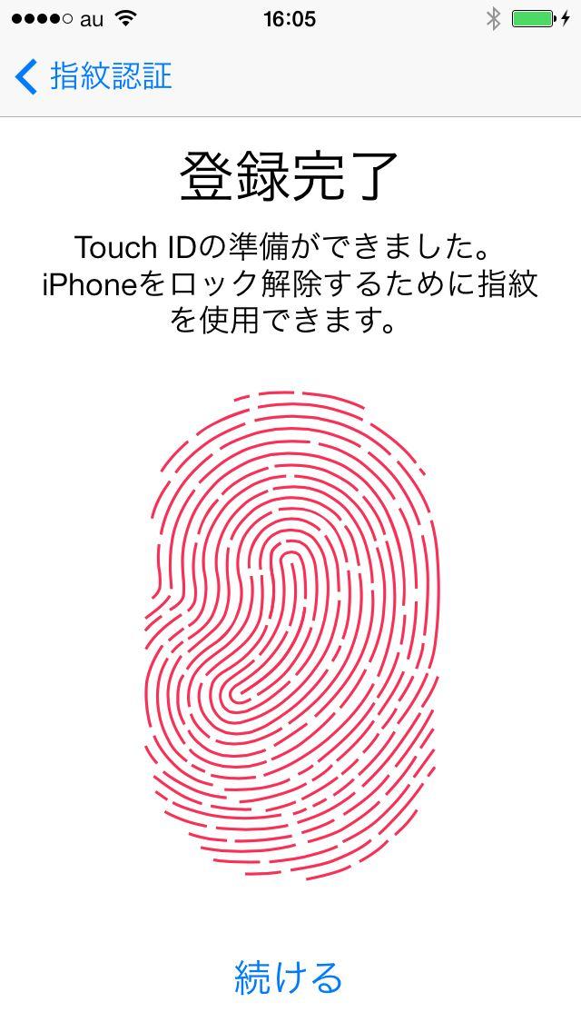 130920-IMG_1320_R.JPG