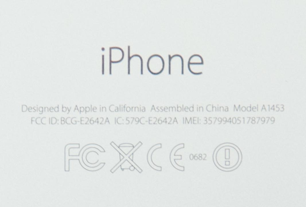 【 #iPhone5s】iPhone 5sファーストインプレッション~最新の上位iPhoneは最良のiPhone