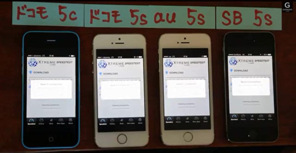 【 #iPhone5s5c】3キャリア4台のiPhoneの通信速度を編集部で調べてみた(動画あり)