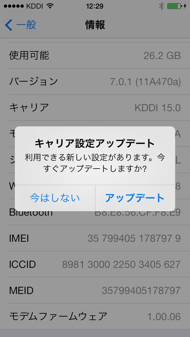 130920-update05_R.JPG