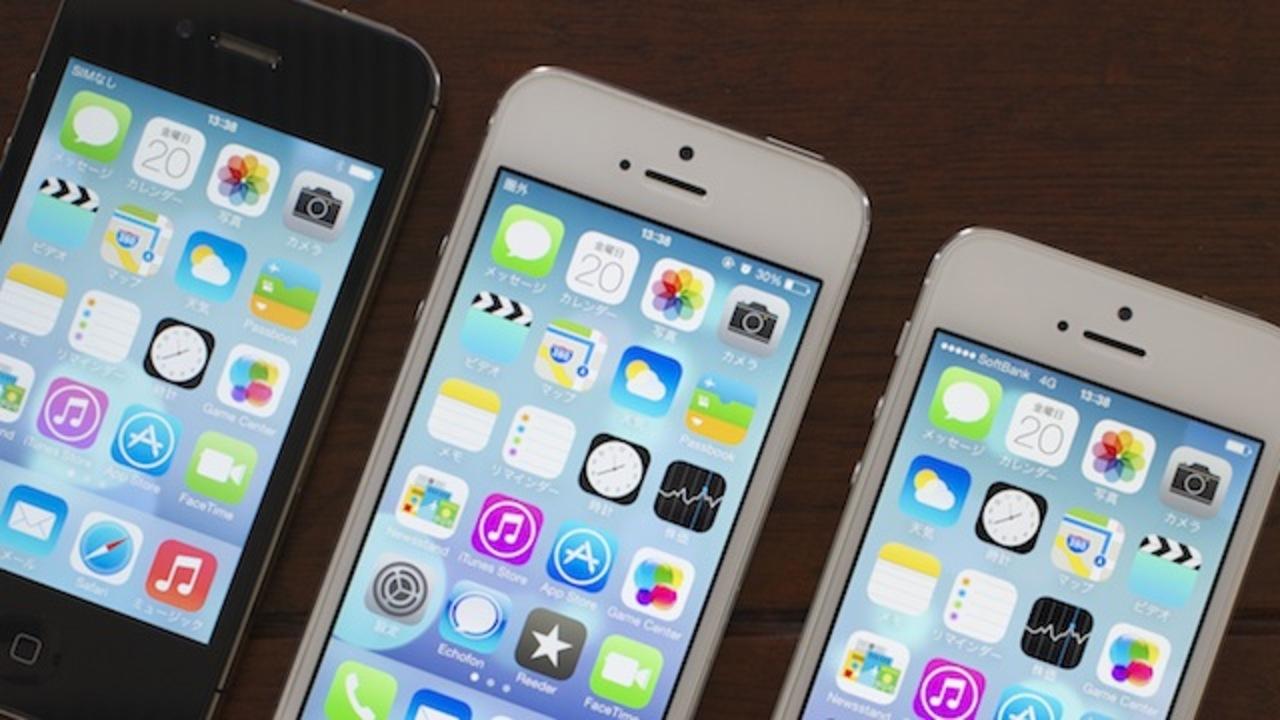 【 #iPhone5s 】意外な感動が! iPhone 4s / iPhone 5 / iPhone 5sを使ってみて感じた違い