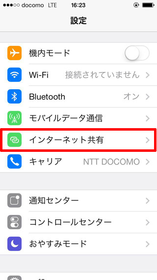 130920iphone_tethering01.jpg