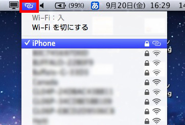 130920iphone_tethering05.jpg