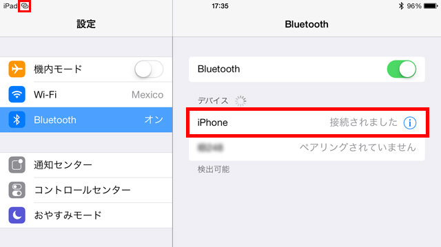 130920iphone_tethering10.jpg