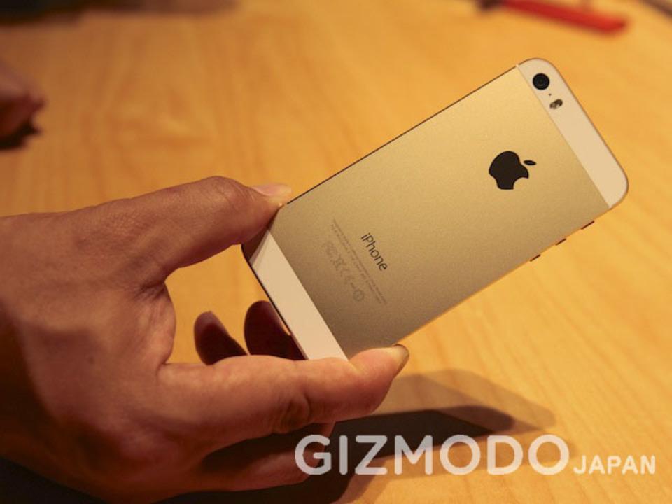 【 #iPhone 5s】これで安心? アップル、iPhone 5sのゴールドカラーを増産へ