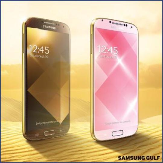 iPhone 5s対抗? サムスンもGalaxy S4 ゴールドカラーを投入へ