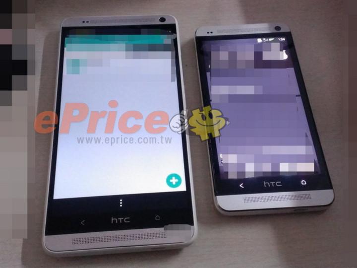 指紋認証スマホ「HTC One Max」は10月17日発表でお値段約8万円?