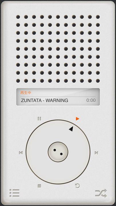 1960年代のブラウン的デザインコンシャスなプレーヤーアプリ「T3 Player」