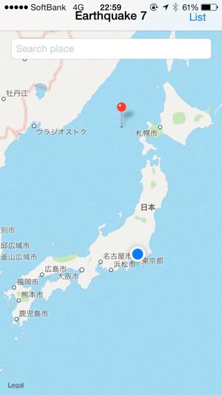 130930Earthquake02.jpg