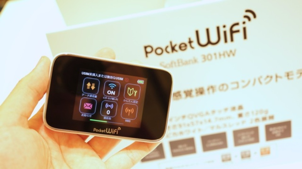 【ソフトバンク発表会2013-14冬春】タッチスクリーン搭載でSoftBank 4G/4G LTE/3G対応Pocket WiFi 301HWハンズオン