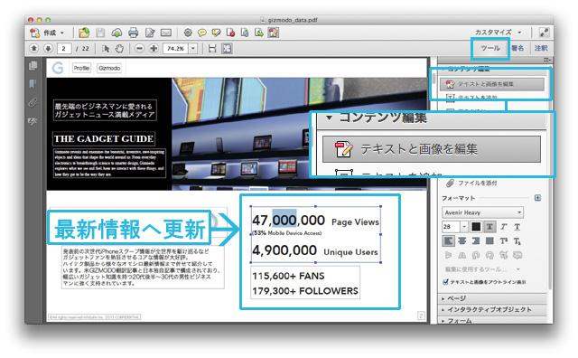 2013-09-02acro0a02.jpg