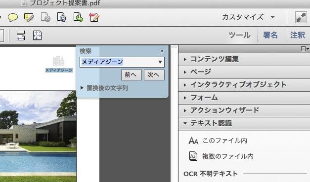 2013-09-02acro0e.jpg