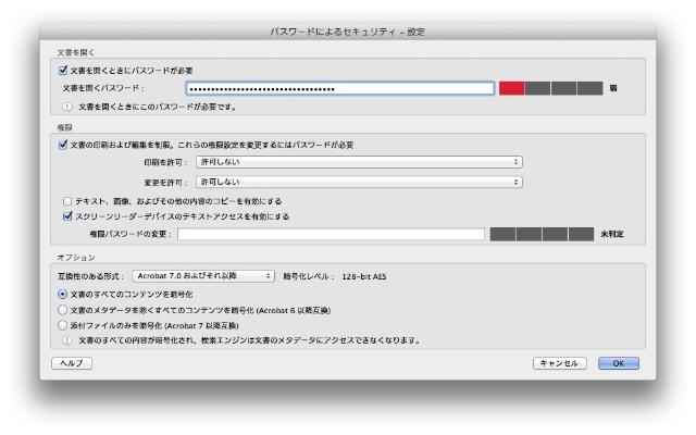 2013-09-02acro0f.jpg