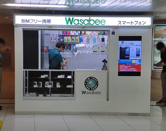 東京駅構内に「SIMフリー」専門ショップをオープン。すごく…見慣れた形です