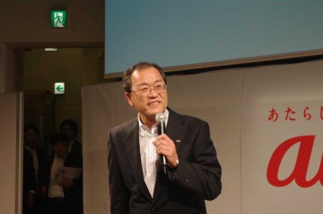 「圧倒的に1位だ」KDDI田中社長。これが800MHzゲットの余裕!