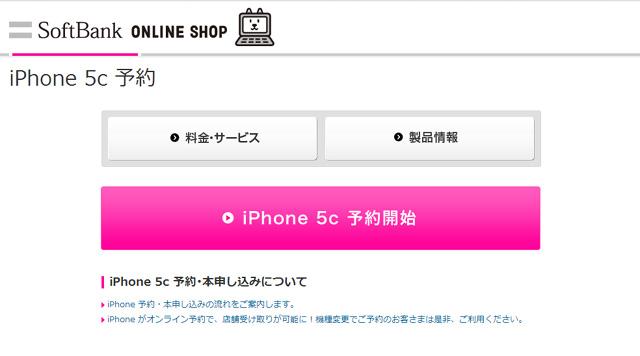 2013-09-13sby00.jpg