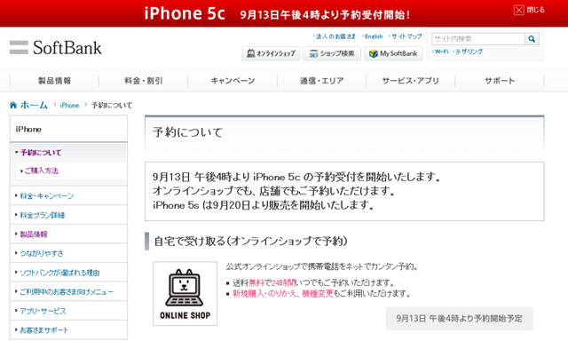 2013-09-13sbyo00.jpg