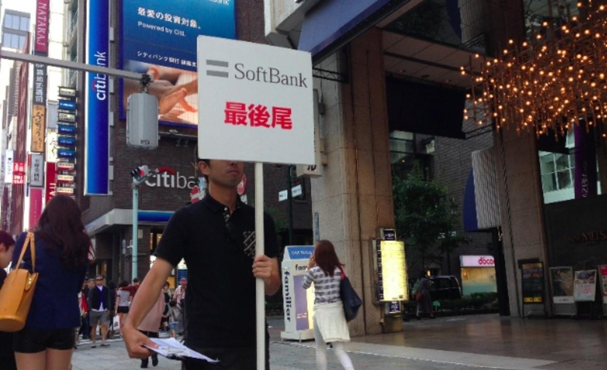 ソフトバンクショップ銀座で見かけたiPhone5s/5c用ケースたち iPhone 5s/5c行列実況@ソフトバンク銀座店(9月20日 11:30 更新終了)