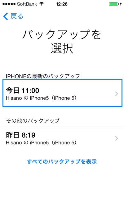 2013-09-20ic10.jpg