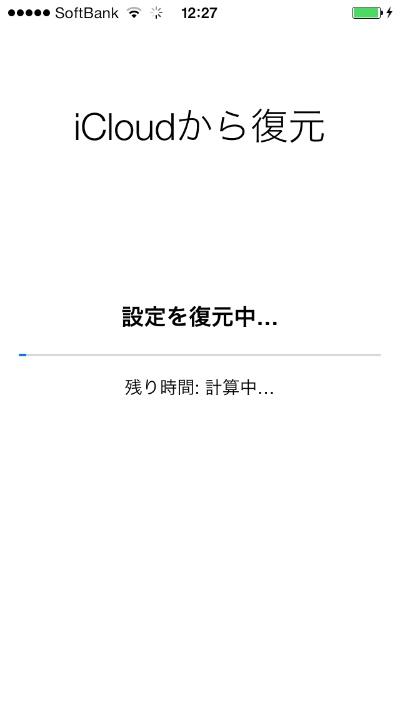 2013-09-20ic11.jpg