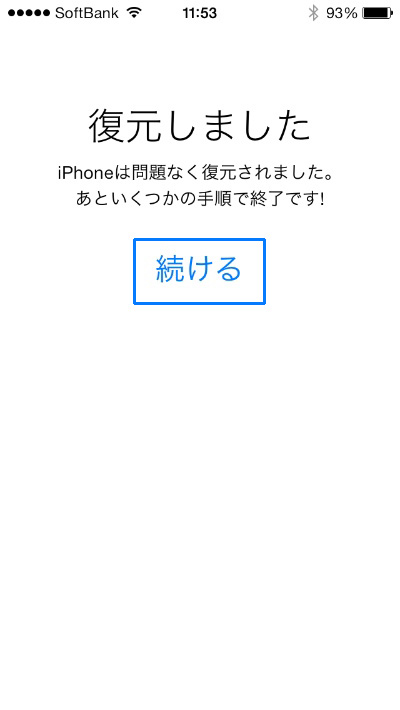 2013-09-20ic12.jpg