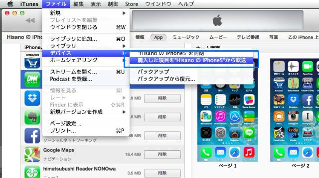 2013-09-20it00.jpg