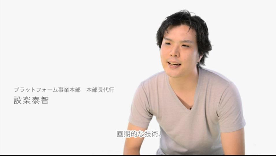 「ニコニコ動画:GINZA」がAppleのPVをパクってきた!(動画)