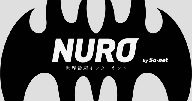 1310-nuro-0003.jpg