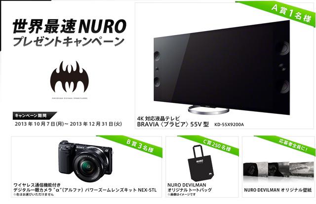 1310-nuro-0007.jpg