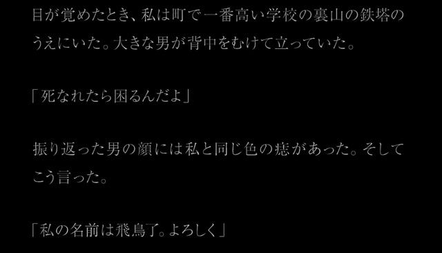 1310-nuro-title.jpg