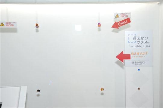 【 #CEATEC 】見えない! 曲がる! ガラスの常識を覆す日本電気硝子ブース