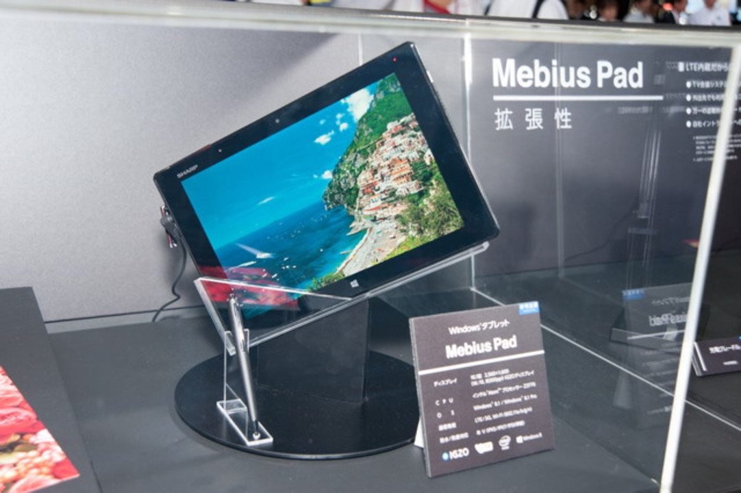 【 #CEATEC 】液晶すげえきれい。シャープの「Mebius Pad」がお目見え