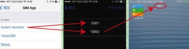 131001iPhone_2sim_case2.jpg