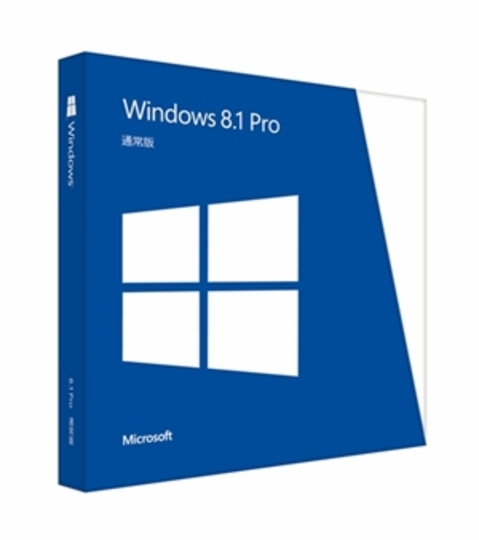 Windows 8.1の日本価格は1万3800円、Proは2万5800円。Windows 8ユーザーは無料でアップグレード可能